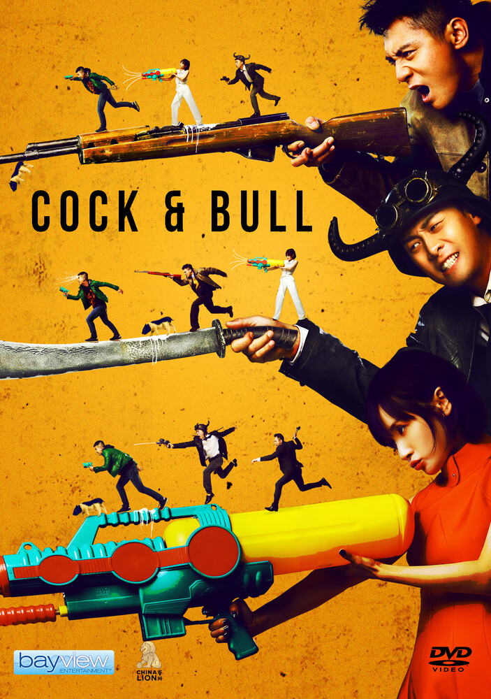 - Cock & Bull