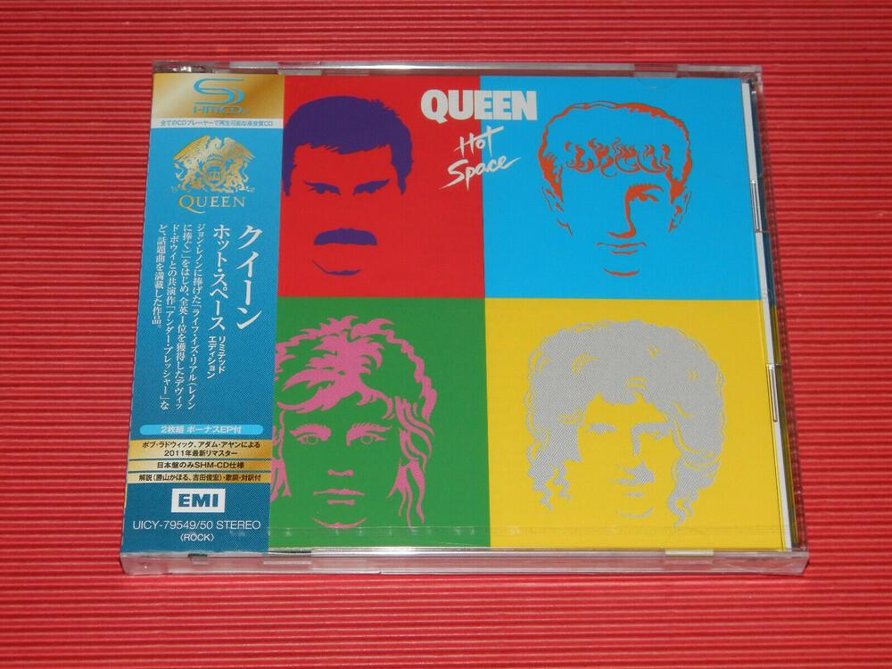 Queen - Hot Space [Deluxe] [Remastered] [Reissue] (Shm) (Jpn)