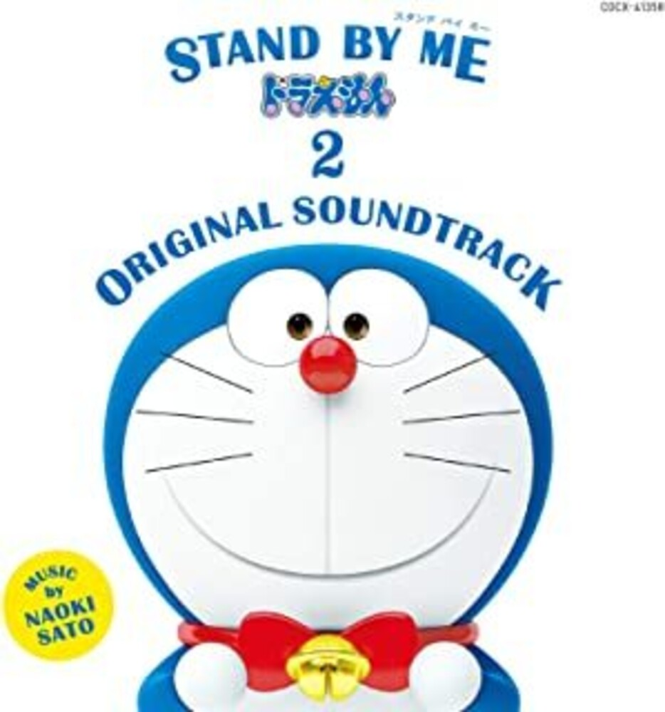 Doraemon (Jpn) - Stand By Me Doraemon 2 / O.S.T. (Jpn)