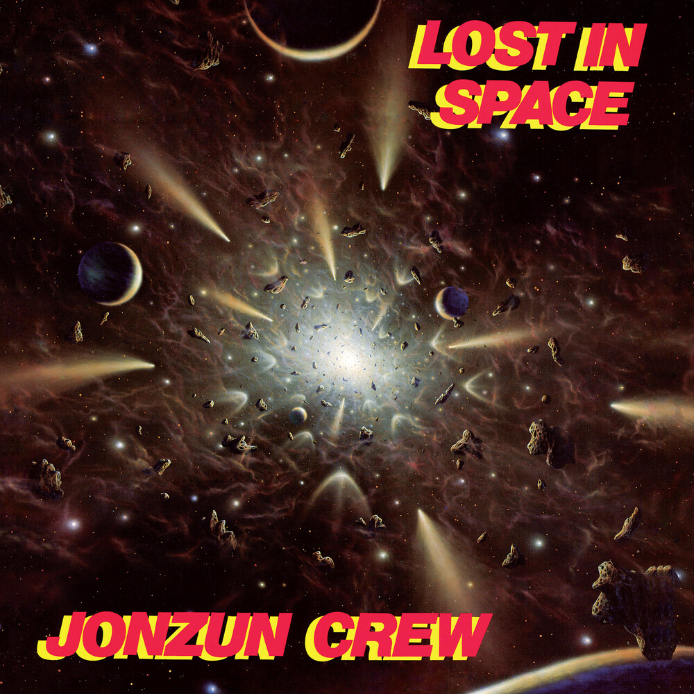 Jonzun Crew - Lost In Space (Yellow Vinyl) [Colored Vinyl] (Ofgv) (Ylw)