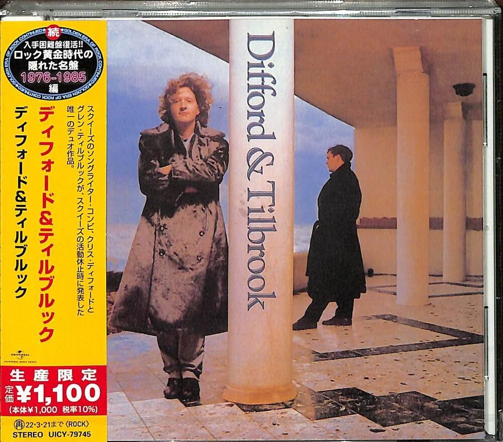 Chris Difford  / Tilb,Glenn - Difford & Tilbrook [Limited Edition] (Jpn)