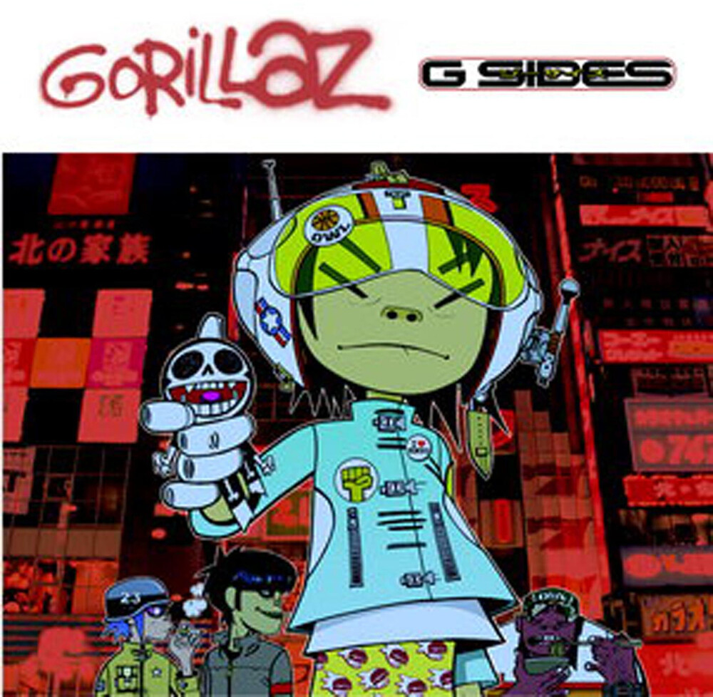 Gorillaz - G-Sides [RSD Drops Aug 2020]