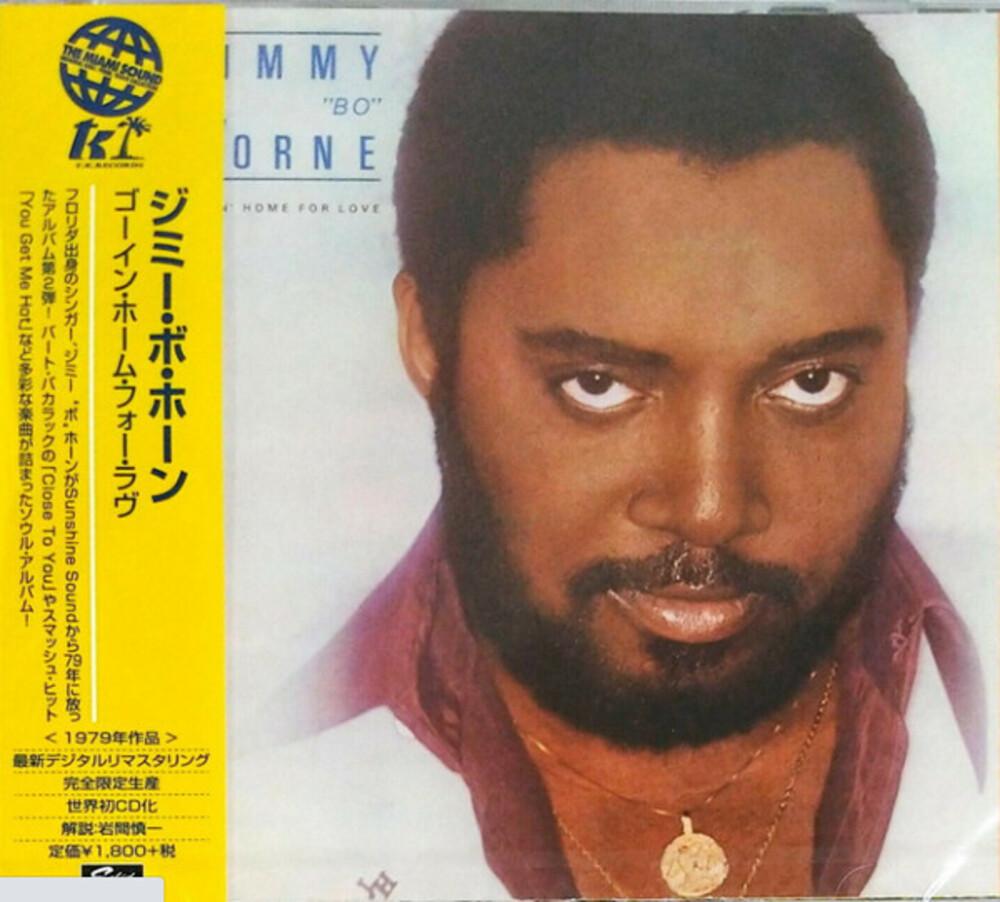 Jimmy Horne Bo - Goin Home For Love (Jpn)