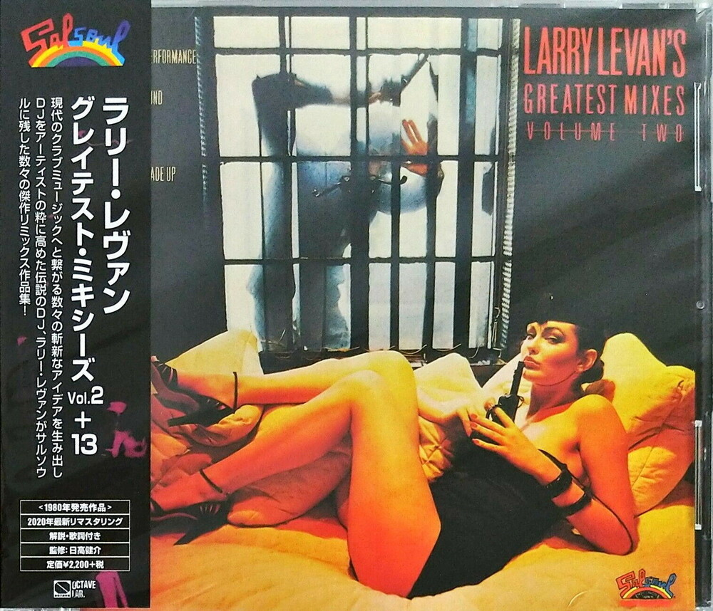 Larry Levan - St's Greatest Mixes Volume Two (Rmst) (Jpn)