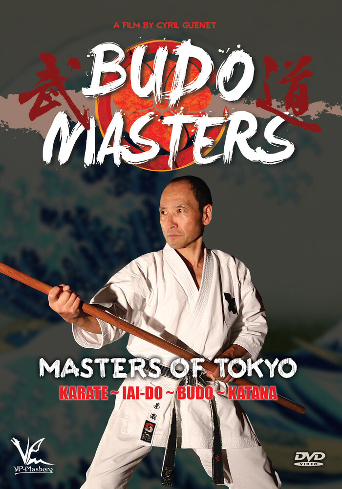 - Budo Masters Volume 3: Masters Of Tokyo