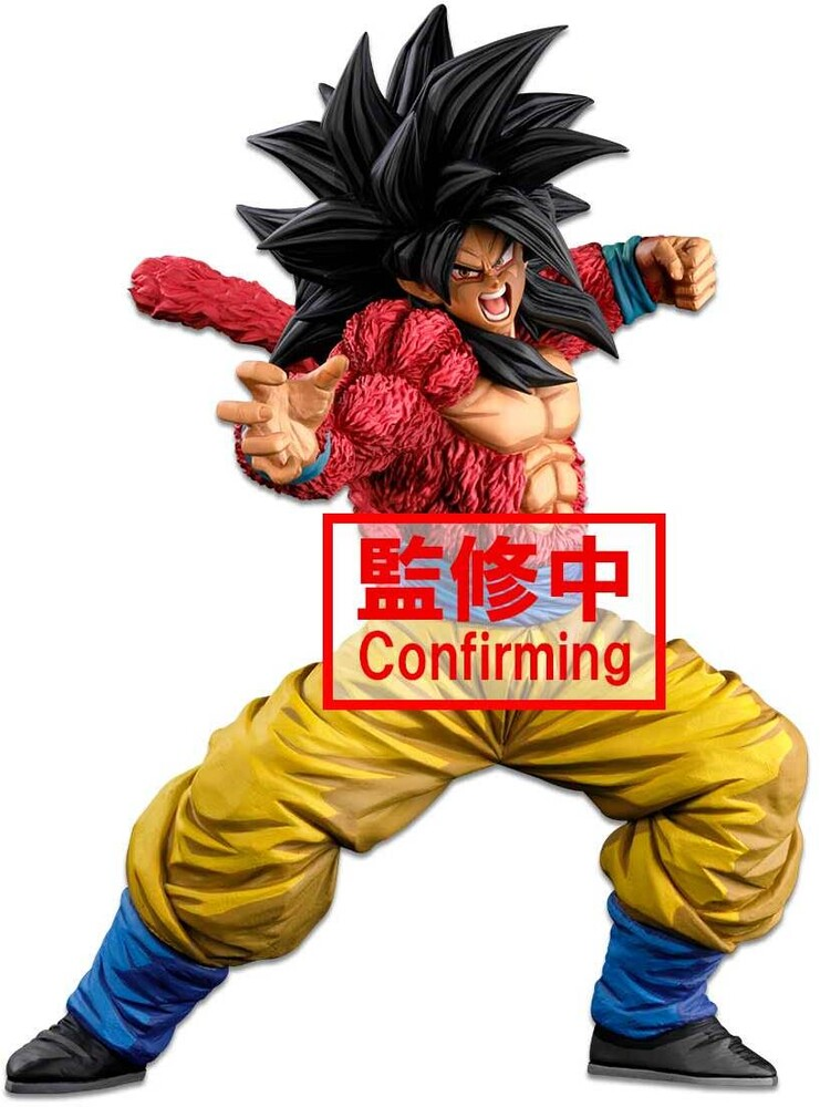 Banpresto - BanPresto - Dragon Ball Super Master Star Super Saiyan 4 Son Goku 2DFigure