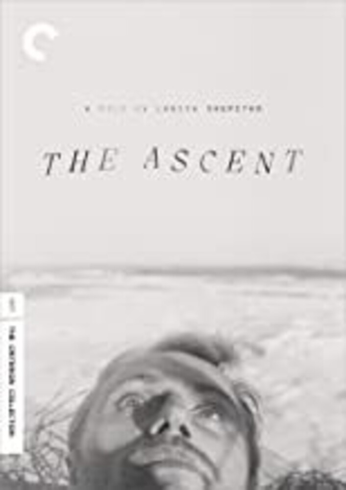 Criterion Collection: Ascent - The Ascent (Criterion Collection)