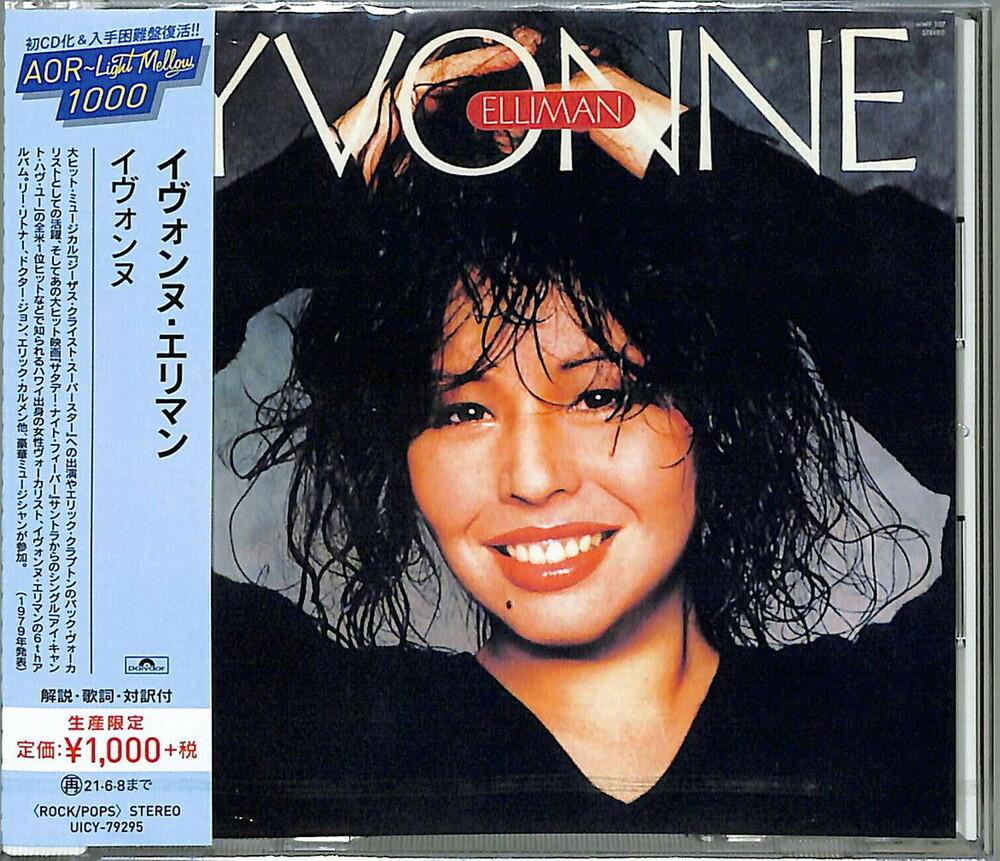 Yvonne Elliman - Yvonne [Reissue] (Jpn)