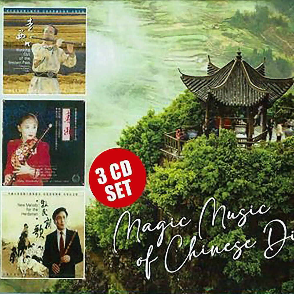 Di Ba-Wu / Zhao-Zeng Bin / Guang-I,Jian - Magic Music Of Chinese Di