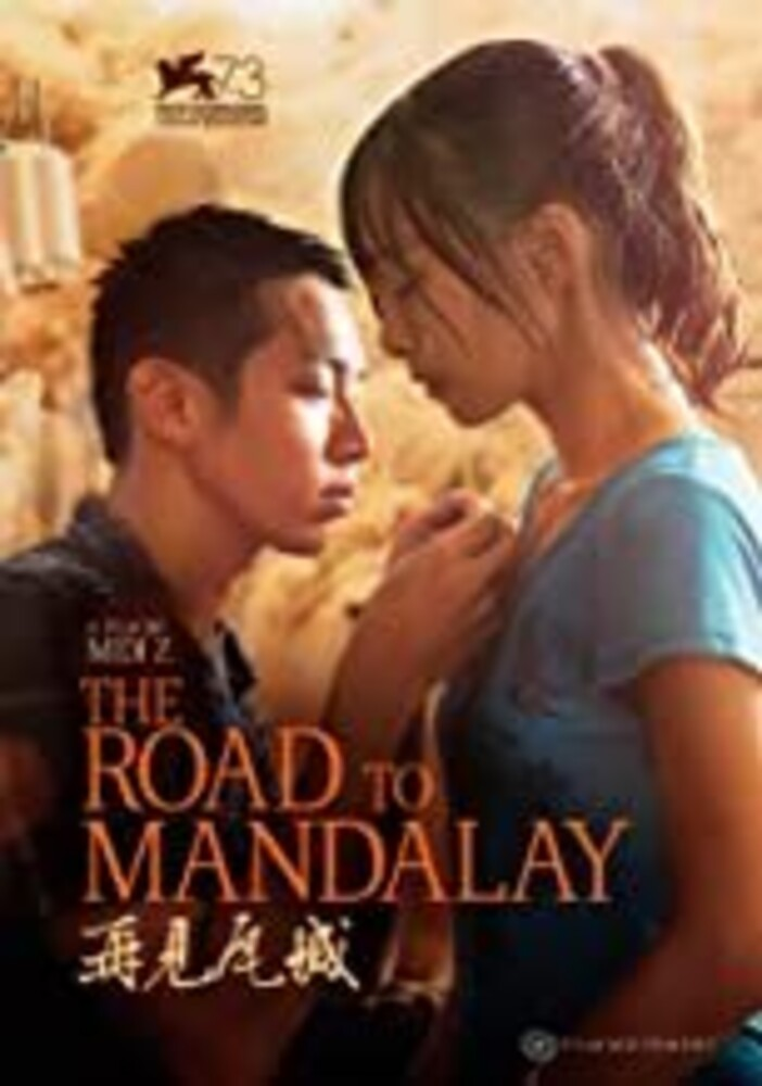 Road to Mandalay - Road To Mandalay