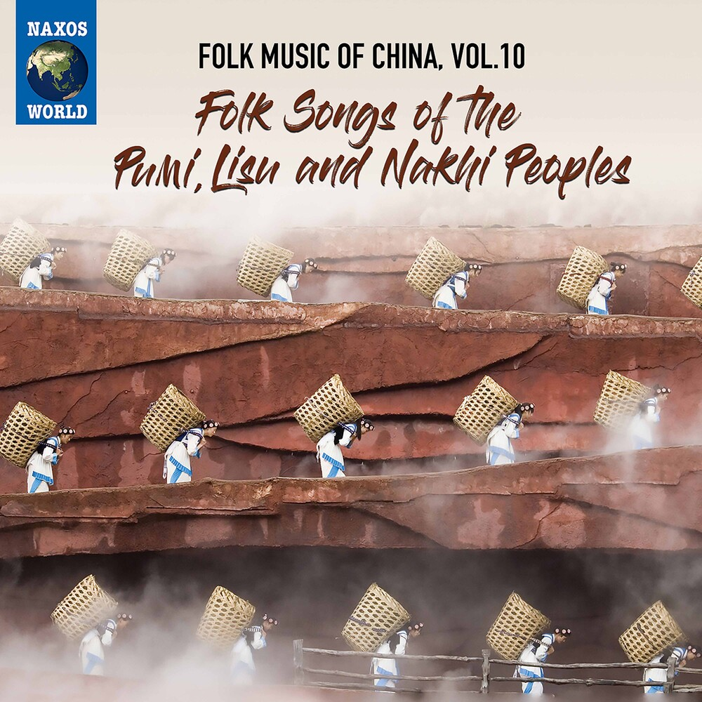 Folk Music Of China 10 / Various - Folk Music of China 10