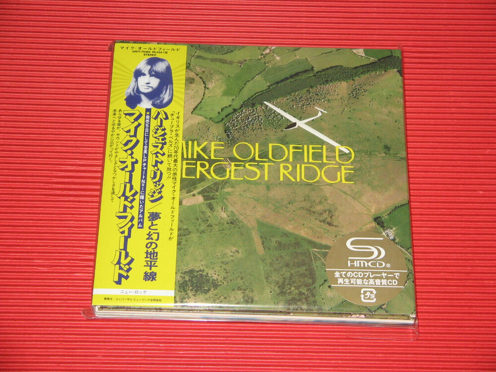 Mike Oldfield - Hergest Ridge (W/Dvd) [Deluxe] (Jmlp) (Shm) (Jpn)