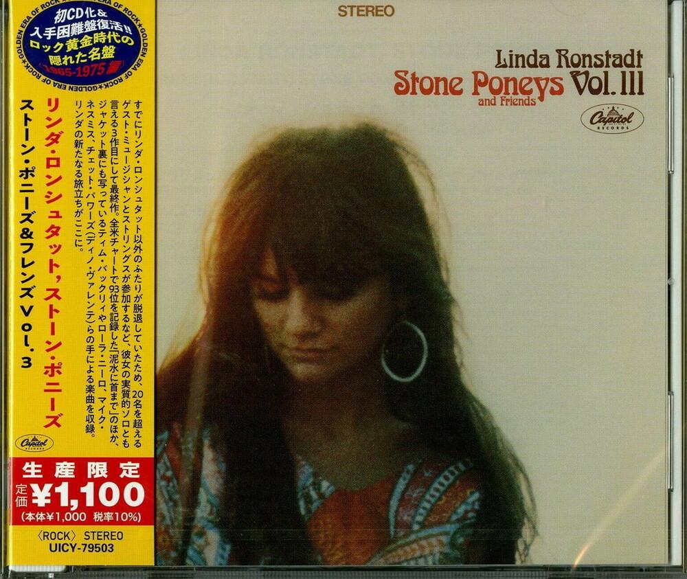Linda Ronstadt - Linda Ronstadt Stone Poneys & Friends Vol 3 [Reissue]