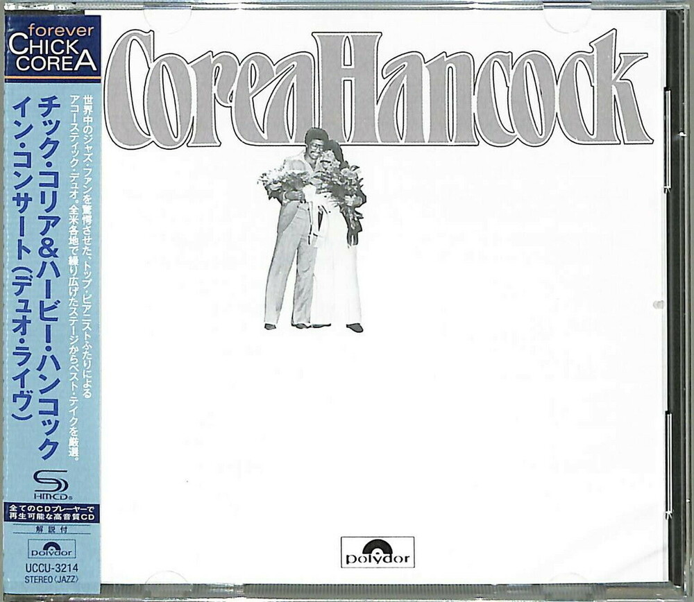 Chick Corea  / Hancock,Herbie - An Evening With Chick Corea & Herbie Hancock (Shm)