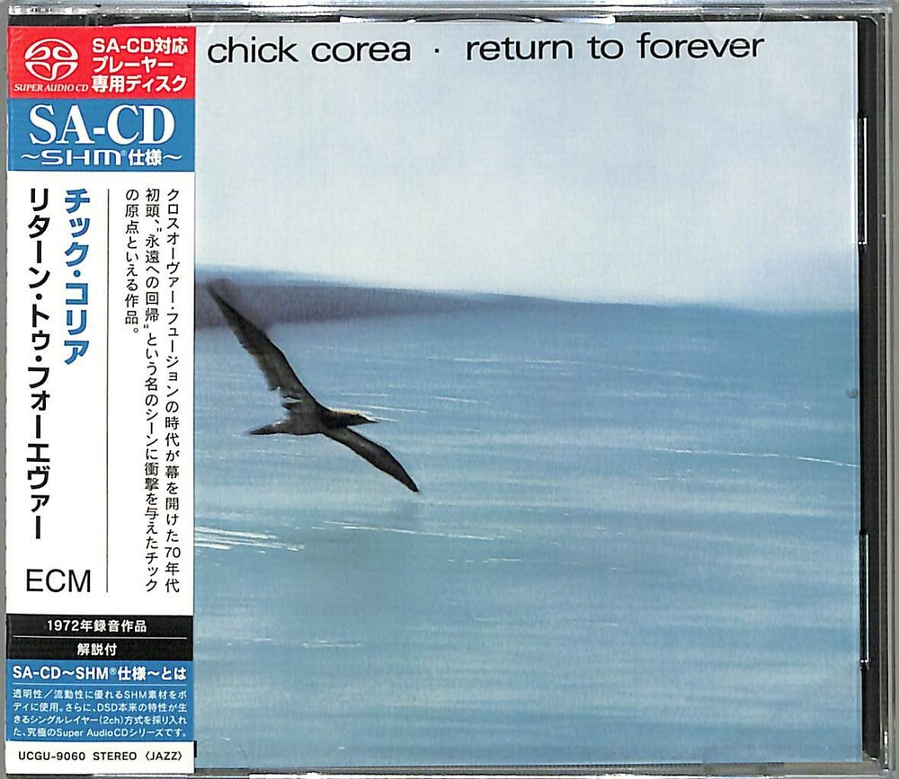 Chick Corea - Return To Forever (Dsd) (Shm) (Jpn)