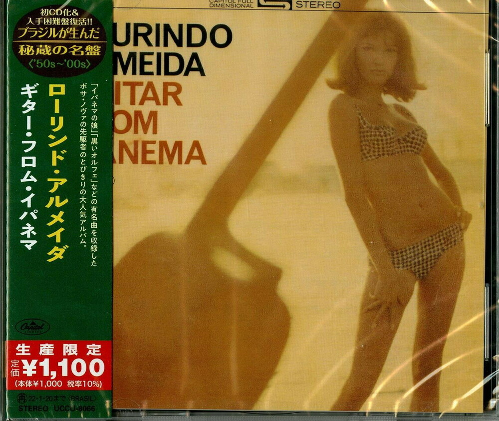Laurindo Almeida - Guitar From Ipanema (Japanese Reissue) (Brazil's Treasured Masterpieces 1950s - 2000s)