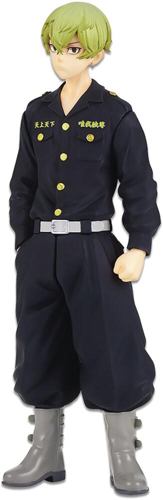- Tokyo Revengers Chifuyu Matsuno Figure (Clcb)