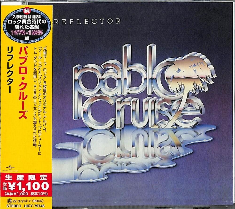 Pablo Cruise - Reflector [Limited Edition] (Jpn)