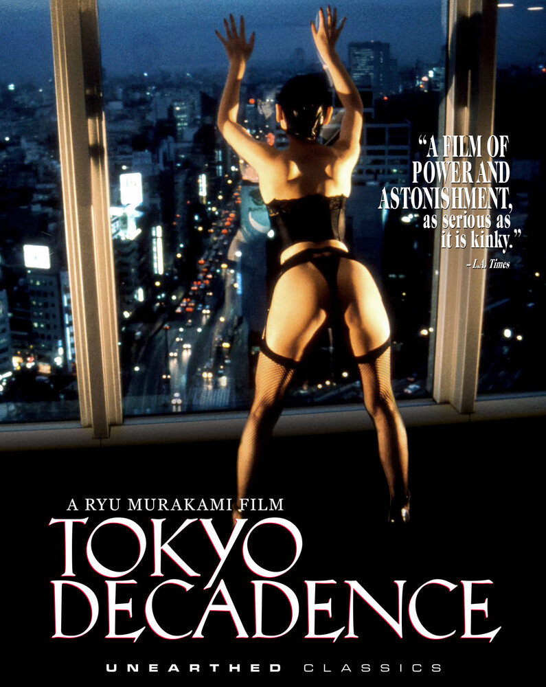 Tokyo Decadence - Tokyo Decadence