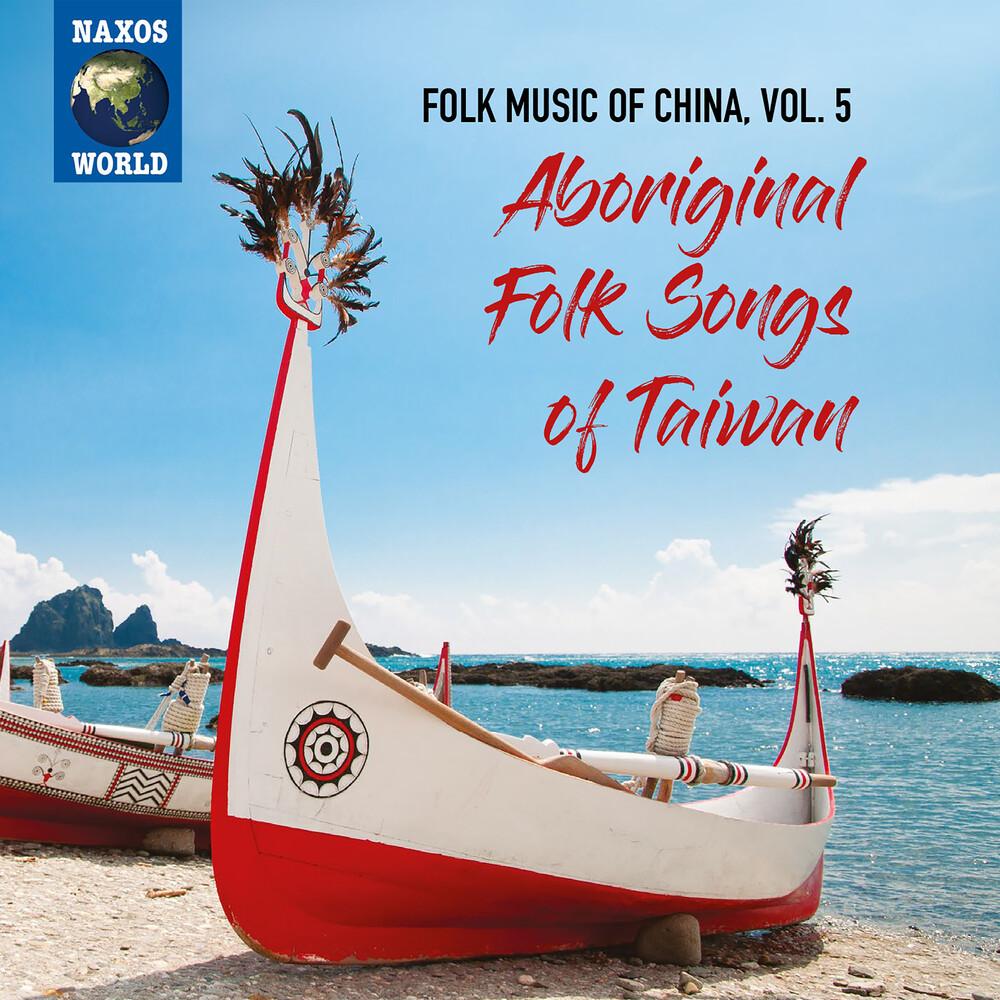 Folk Music Of China 5 / Various - Folk Music Of China 5 / Various