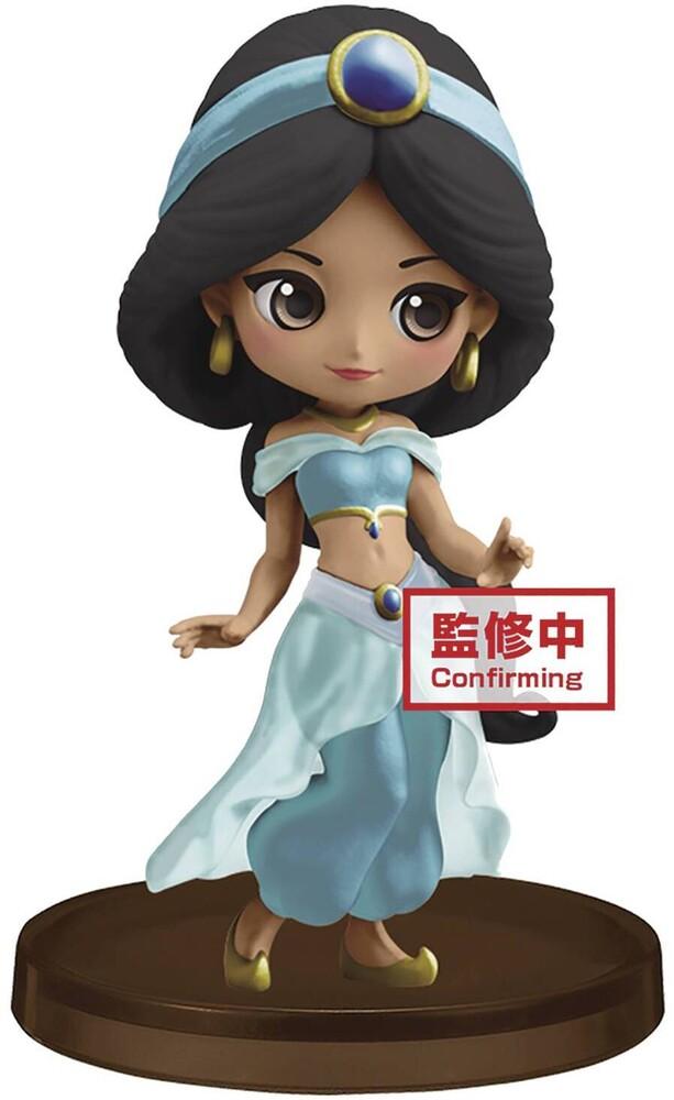 Banpresto - BanPresto Disney Girls Festival Jasmine Q posket Petit Figure
