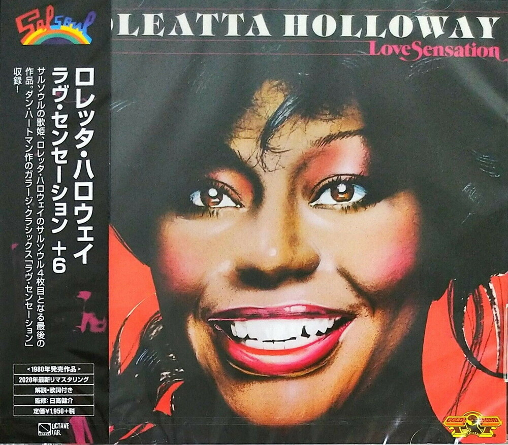 Loleatta Holloway - Love Sensation + 6 [Remastered] (Jpn)
