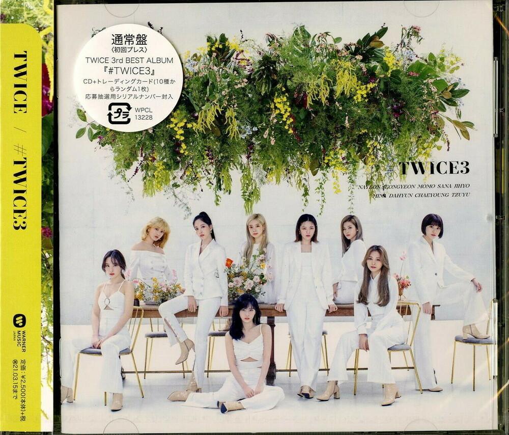 Twice - #Twice [Import]