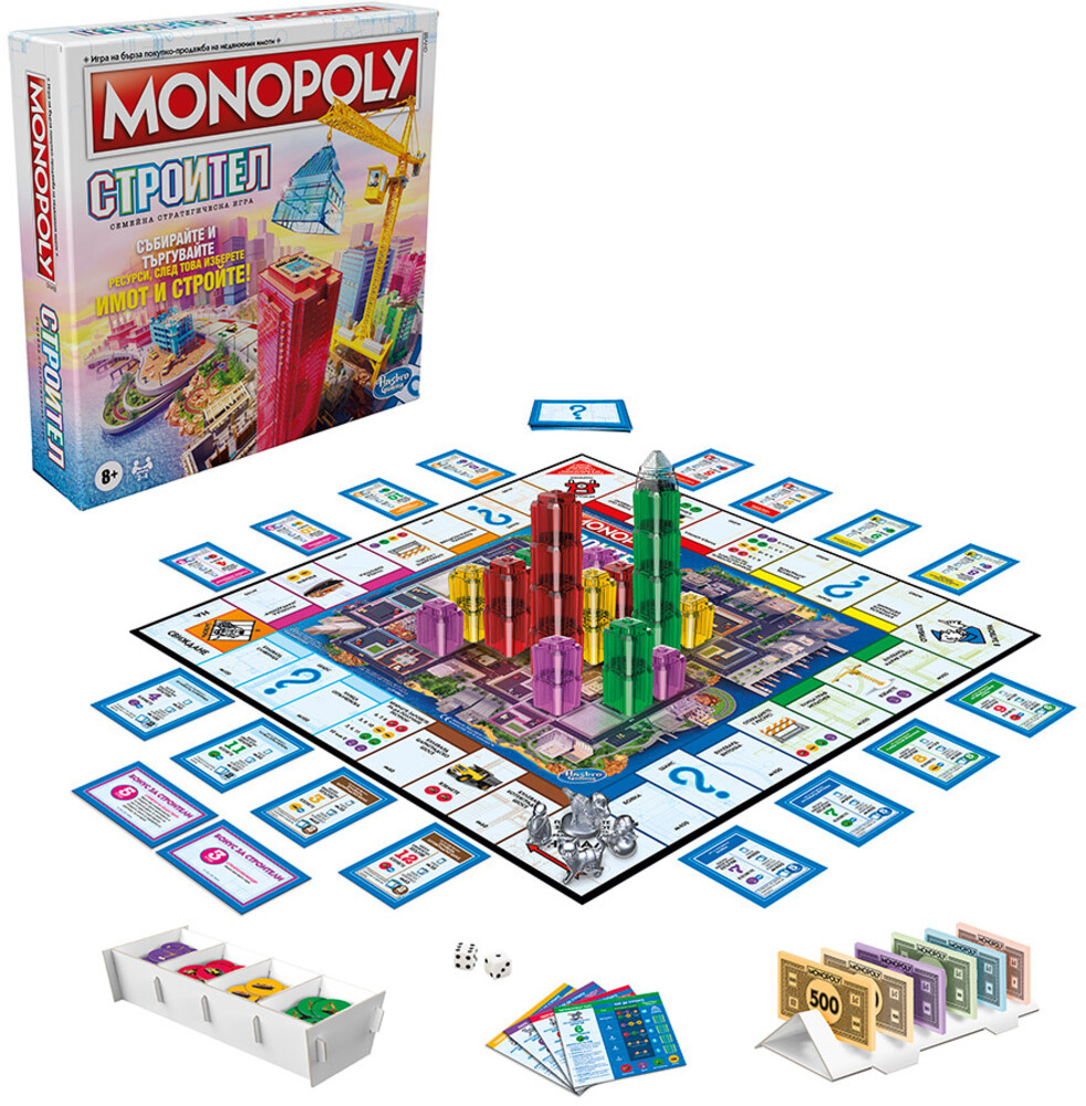 Monopoly Builder - Hasbro Gaming - Monopoly Builder