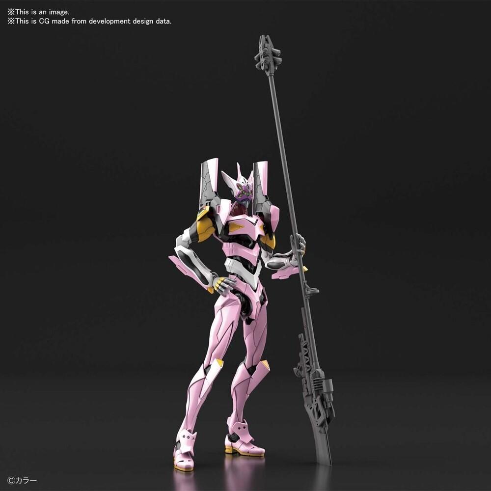 Bandai Hobby - Bandai Hobby - Evangelion Unit-08 Alpha, Bandai Spirits RG