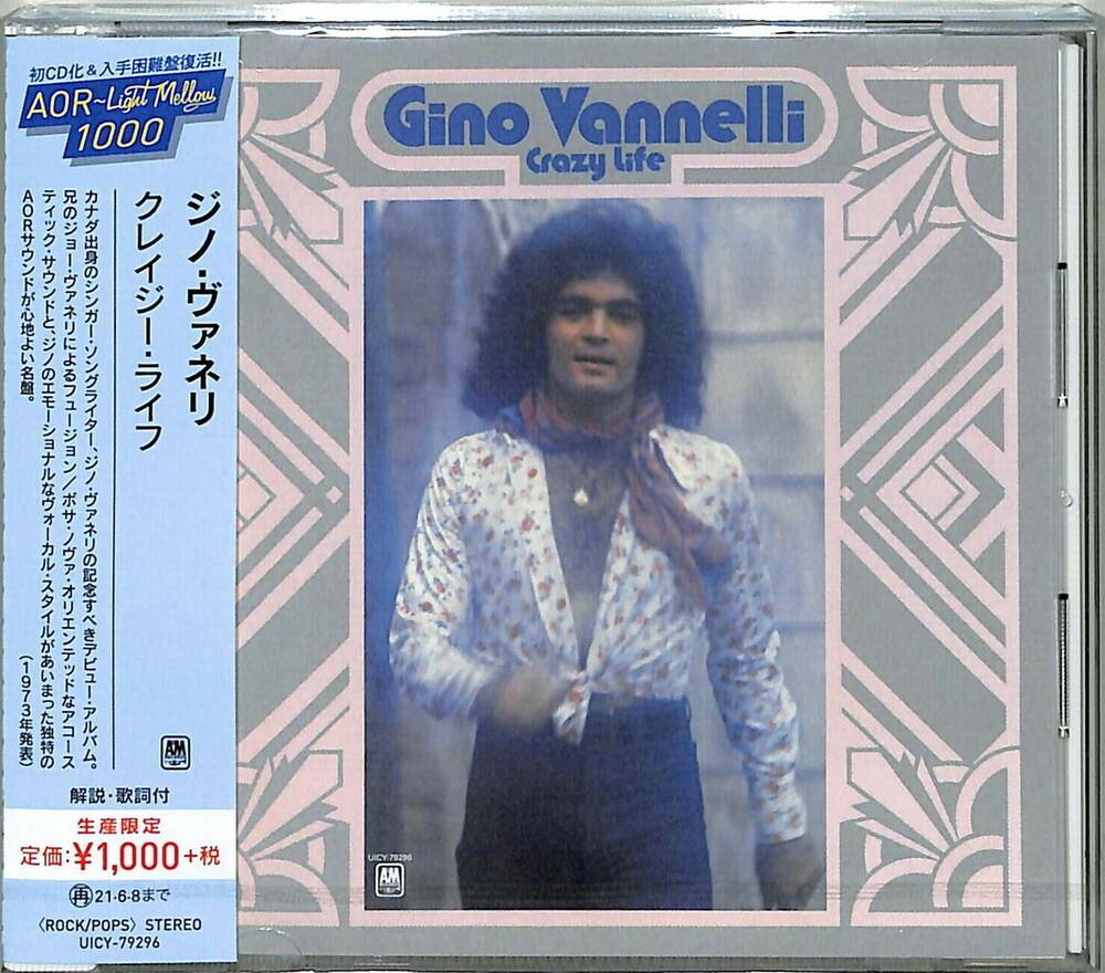Gino Vannelli - Crazy Life [Reissue] (Jpn)