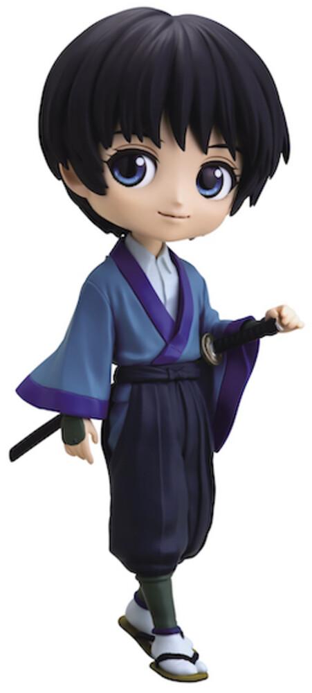 Banpresto - BanPresto - Rurouni Kenshin Meiji Swordsman Sojiro Seta Q posket Fig B