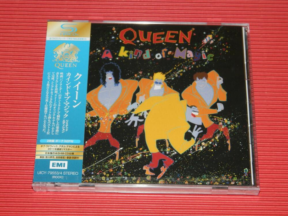 Queen - Kind Of Magic [Deluxe] [Remastered] [Reissue] (Shm) (Jpn)