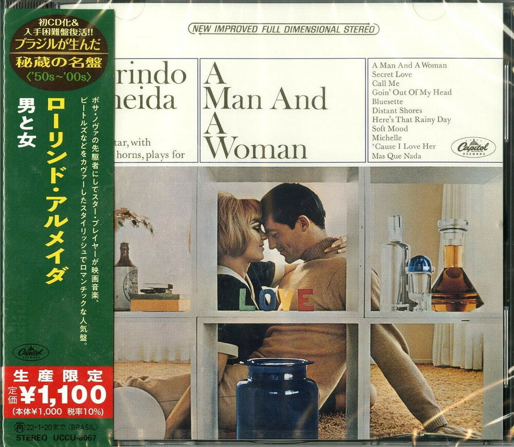 Laurindo Almeida - A Man And A Woman (Japanese Reissue) (Brazil's Treasured Masterpieces 1950s - 2000s)