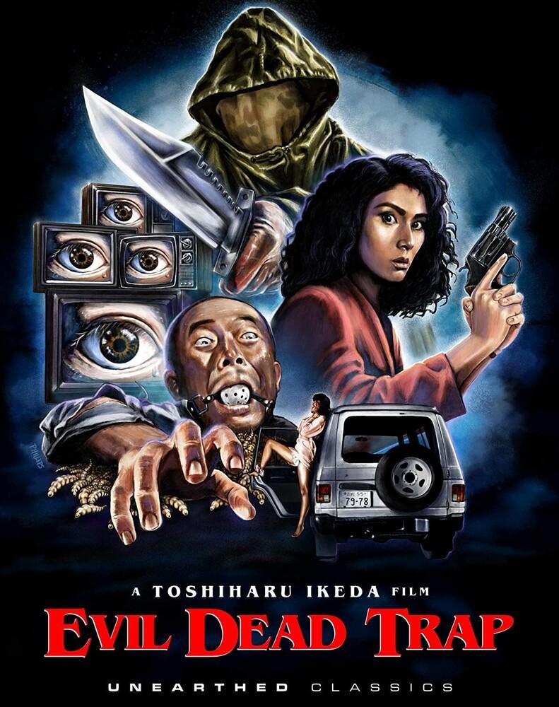 Fumi Katsuragi - Evil Dead Trap