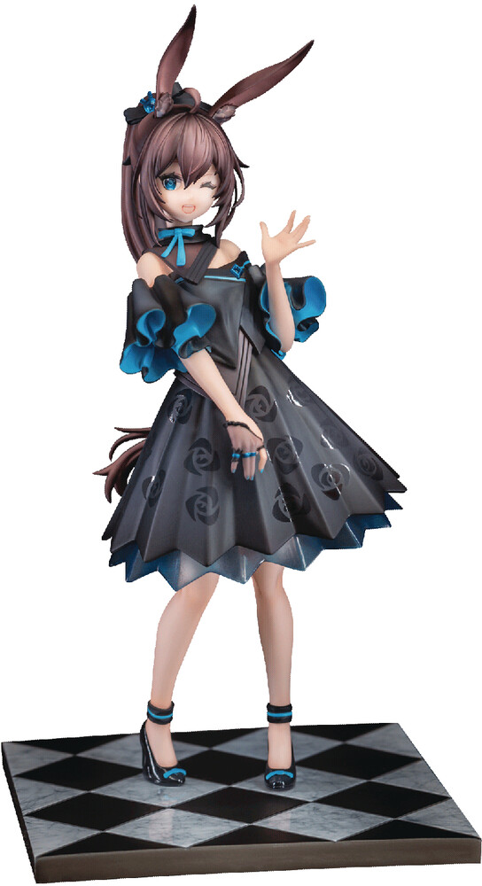 - Arknights Amiya Celebration Time Non-Scale Pvc Fig