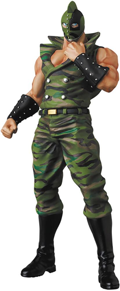 Medicom - Kinnikuman Udf Ser Kinnikuman Soldier Fig (Clcb)