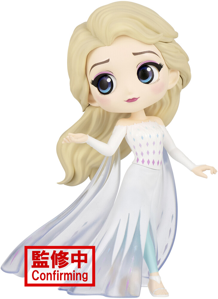 Banpresto - Disney Characters Qposket Elsa From Frozen 2 Ver.B