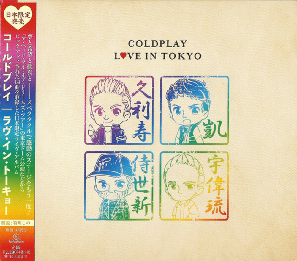 Coldplay - Live In Tokyo 2017 [Import]