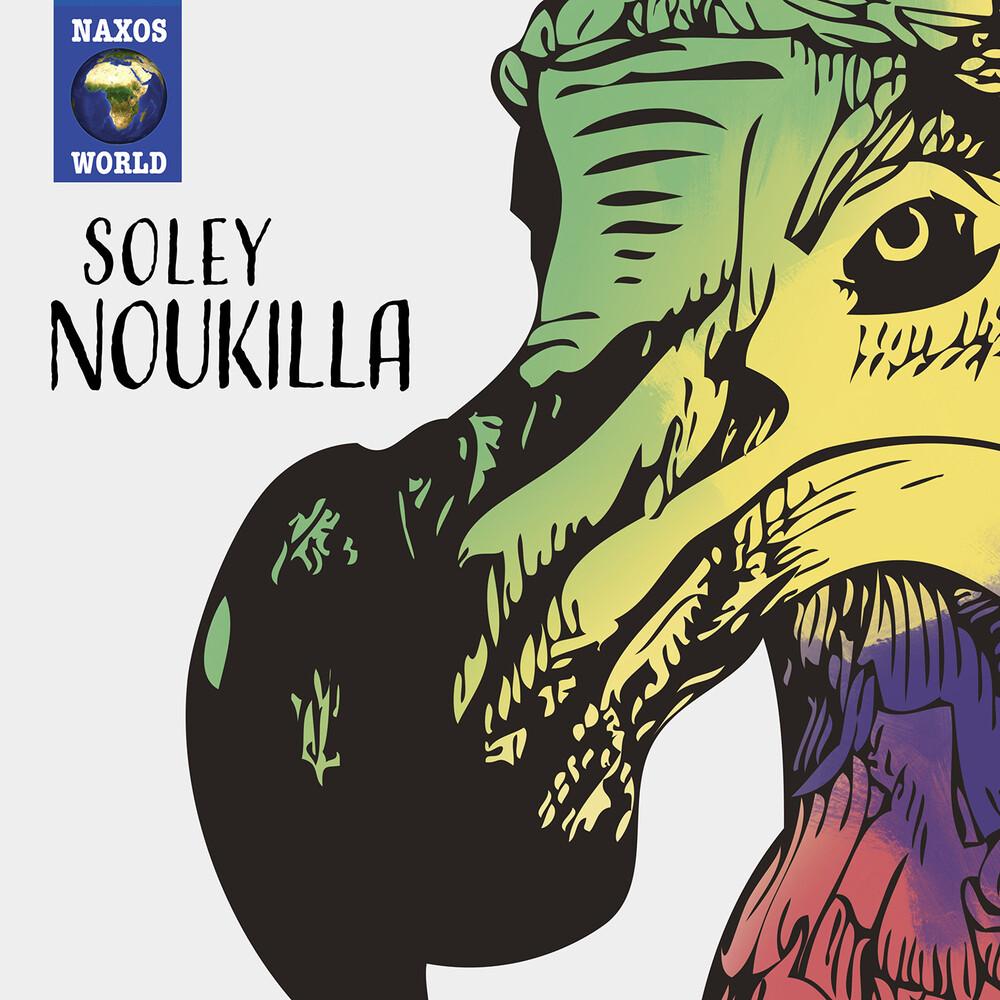 Soleil / Various - Soleil