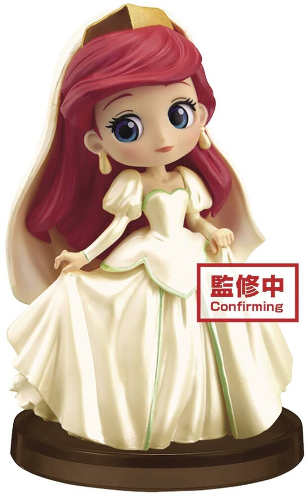 Banpresto - BanPresto Disney Girls Festival Ariel Q posket Petit Figure