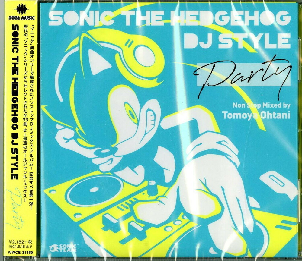 Sonic The Hedgehog Jpn - Sonic The Hedgehog: Dj Style Party (Jpn)