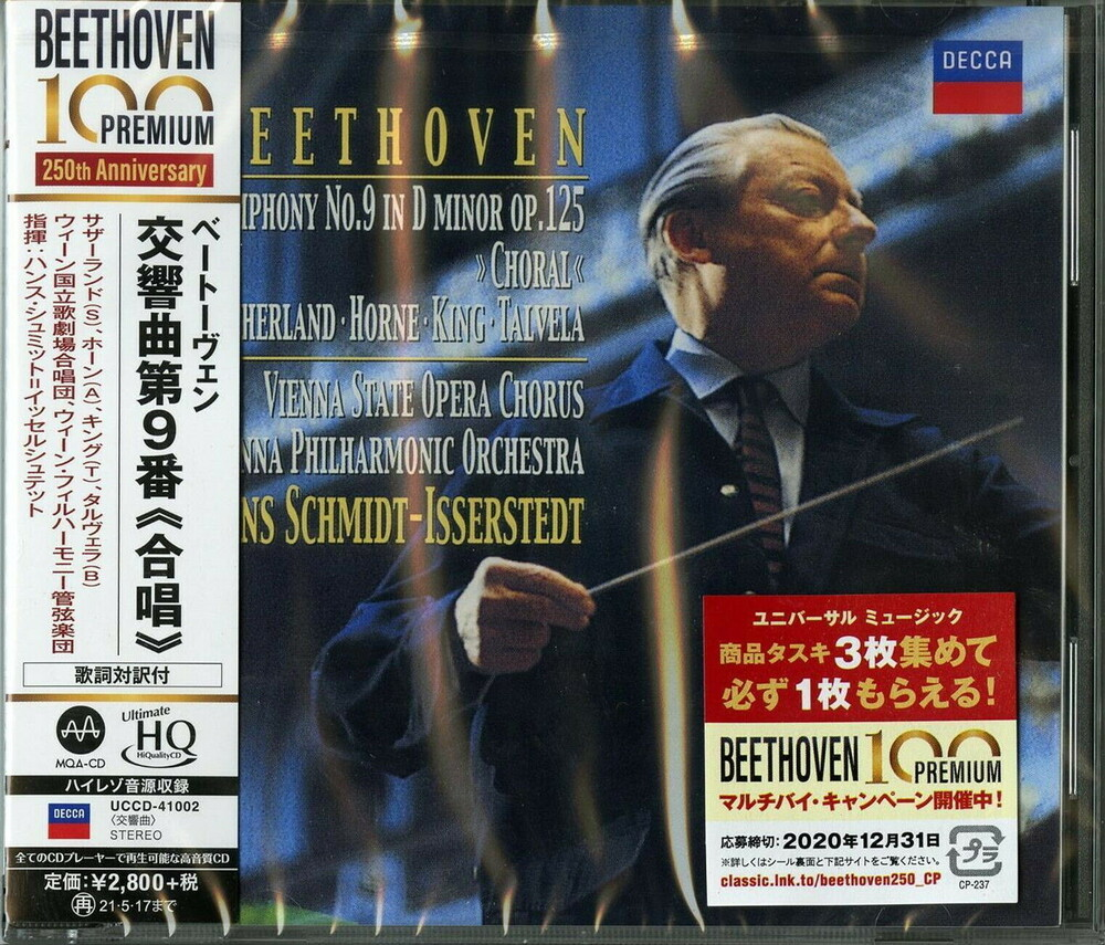 Beethoven / Schmidt-Hans Isserstedt - Beethoven: Symphony No.9 (UHQCD-MQA)