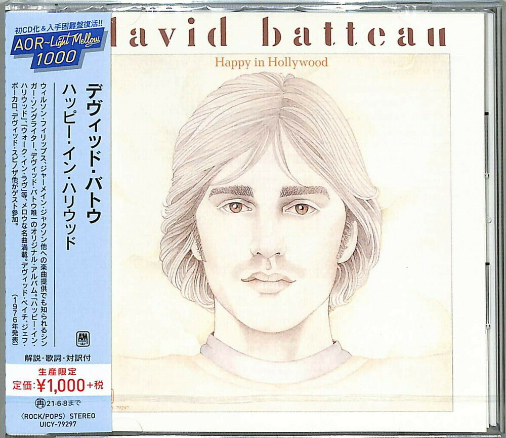 David Batteau - Happy In Hollywood (International Version) [Reissue]