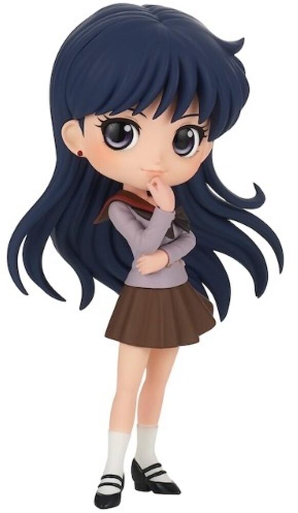 - Pretty Guardian Sailor Moon Eternal Rei Hino Ver A