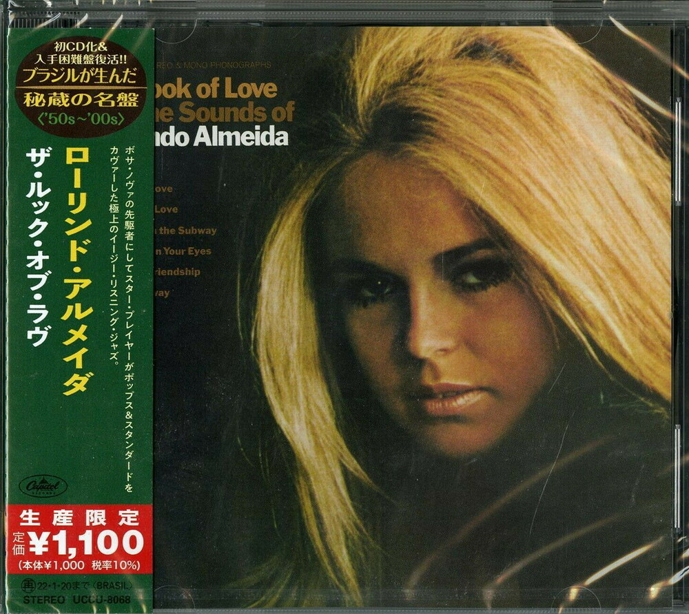 Laurindo Almeida - The Look Of Love And The Sounds Of Laurindo Almeida (Japanese Reissue) (Brazil's Treasured Masterpieces 1950s - 2000s)