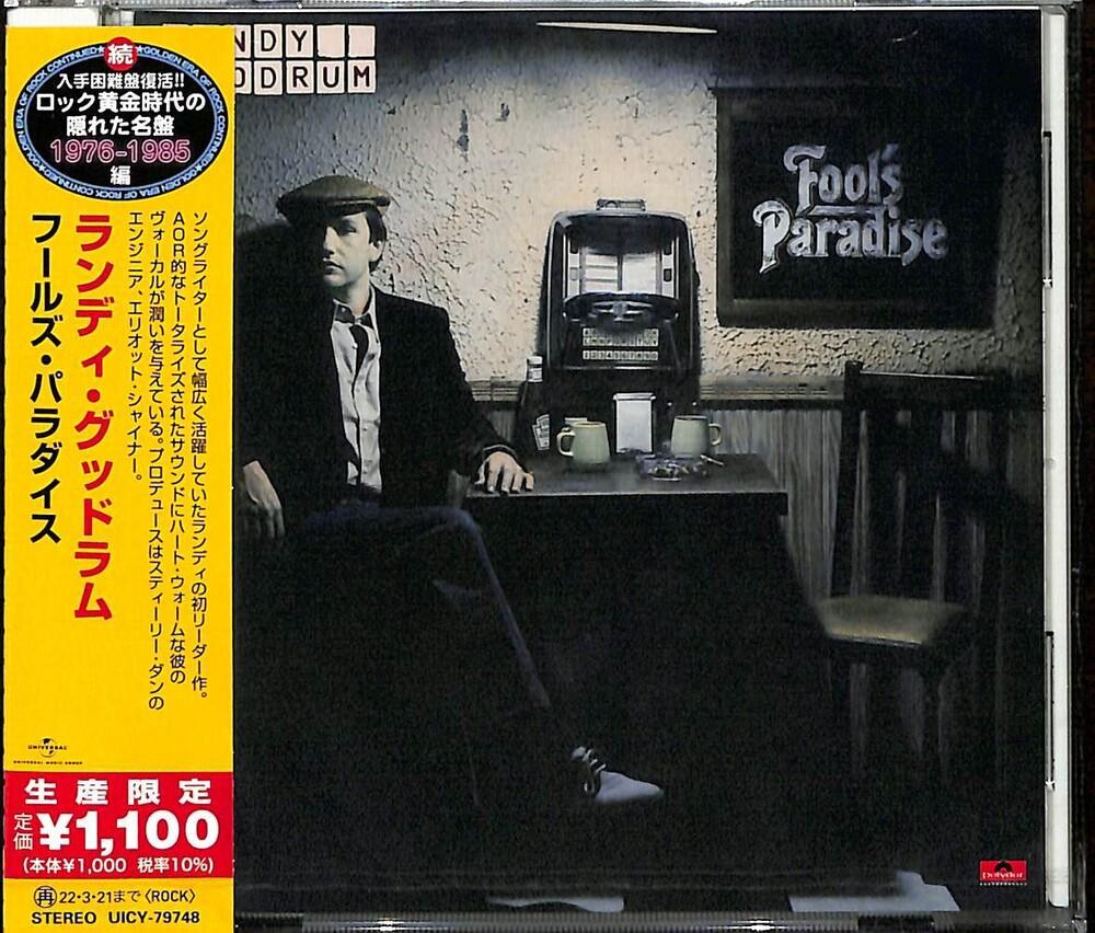 Randy Goodrum - Fool's Paradise [Limited Edition] (Jpn)