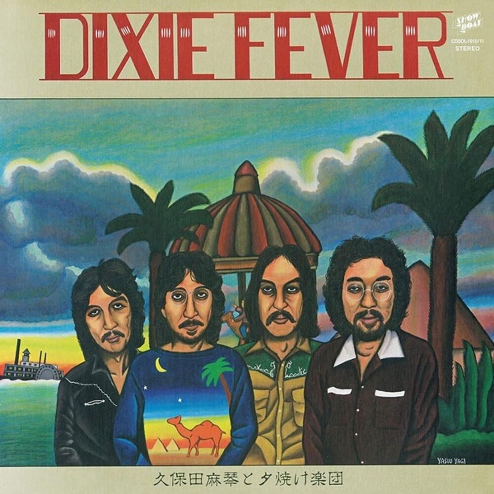 Makoto Kubota  & Sunset Gang - Dixie Fever