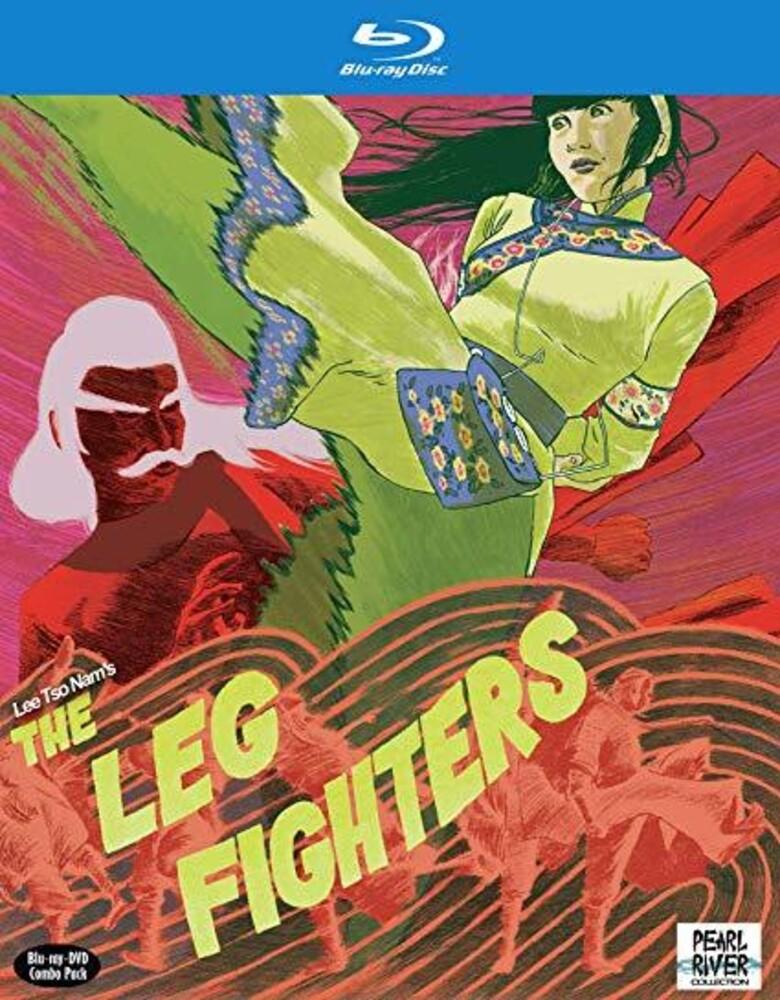 Leg Fighters - Leg Fighters (2pc) (W/Dvd)