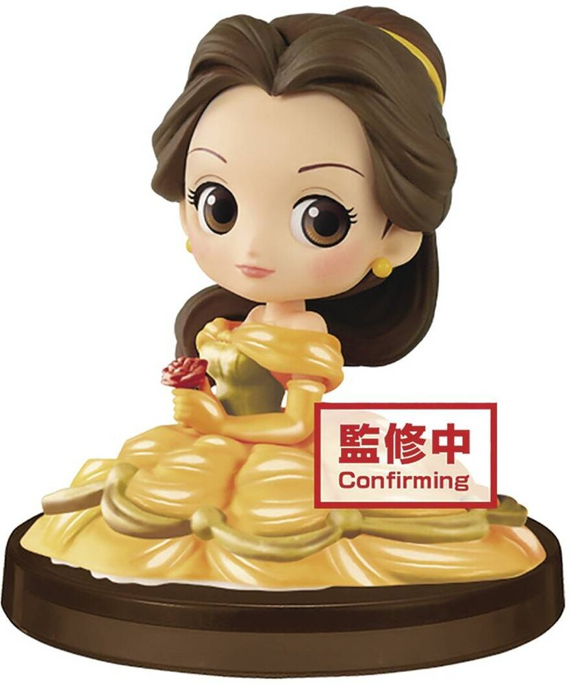 Banpresto - BanPresto Disney Girls Festival Belle Q posket Petit Figure