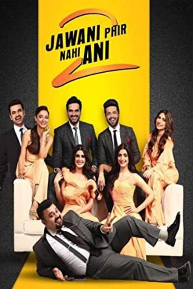 - Jawani Phir Nahi Ani 2
